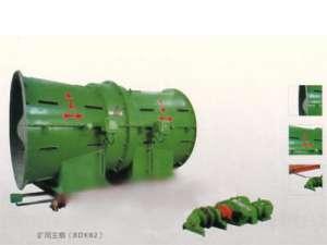 FBCDZ系列煤矿防爆风机